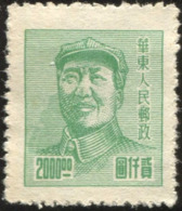 Pays : 103,00  (Chine Orientale : République Populaire)  Yvert Et Tellier N° :  58 (*) - Western-China 1949-50