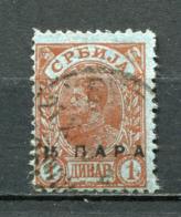 Serbien Nr.52          O  Used         (112) - Serbien