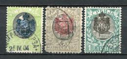 Serbien Nr.73/5          O  Used         (116) - Serbien