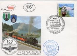 FDC - 100 Jahre Achenseebahn Zahnradbahn 6212 Maurach 1989 Ersttag - FDC