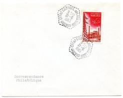 ARDENNES - Dépt N° 08 = CHOOZ CENTRALE NUCLEAIRE  1963 =  CACHET MANUEL HEXAGONAL Pointillé  F8 + MARCOULE - Cachets Manuels