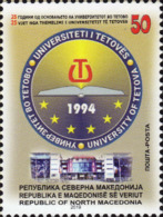 Republic Of North Macedonia / 2019 / The 25th Anniversary Of The Foundation Of The University Of Tetovo - Macédoine