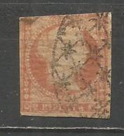 ANTILLAS 1857 EDIFIL NUM. 6 USADO  --TIENE UNA PEQUEÑA TRANSPARENCIA-- - Spanien
