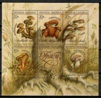 Ukraine 1999 Ucrania / Mushrooms MNH Setas Pilzen Champignons / Cu14708  41-35 - Pilze