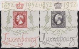 Luxembourg  .    Yvert     .    454A        .    *     .   Neuf Avec Charniere  .  /   .  Mint-hinged - Luxemburg