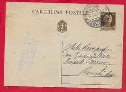 CARTOLINA POSTALE VG ITALIA - Tipo Imperiale - Cent 30 - U. CP 80 - 10 X 15 - 1942 GORIZIA - GIUSEPPE LIPIZER ARGENTIERE - Postwaardestukken