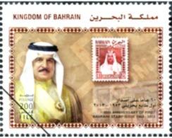 Ref. 350075 * MNH * - BAHRAIN. 2013. 60 ANIVERSARIO DEL PRIMER SELLO EN BAHREIN - Bahrein (1965-...)