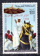 25.2.1974; Isöamiosche Gipfelkonferenz, Mi-Nr. 762, Postfrisch, Los 51688 - Marocco (1956-...)