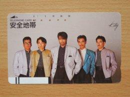 Japon Japan Free Front Bar, Balken Phonecard / 110-10052 / Group / Kitty / Music / No Bars On Rearside - Music
