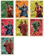 Ref. 68028 * MNH * - BHUTAN. 1964. GAMES OF THE XVIII OLYMPIAD. TOKYO 1964 . 18 JUEGOS OLIMPICOS VERANO TOKIO 1964 - Tir à L'Arc