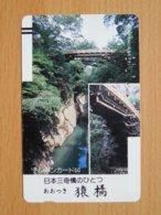 Japon Japan Free Front Bar, Balken Phonecard / 110-10084 / Landscape / Bridge - Paysages
