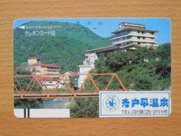 Japon Japan Free Front Bar, Balken Phonecard / 110-10086 / Landscape / Hotel - Landschaften