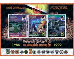 Ref. 46494 * MNH * - BRUNEI. 1999. 15th ANNIVERSARY OF THE NATIONAL DAY . 15 ANIVERSARIO DEL DIA NACIONAL - Brunei (1984-...)