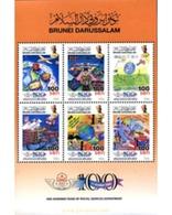 Ref. 226089 * MNH * - BRUNEI. 2006. - Brunei (1984-...)