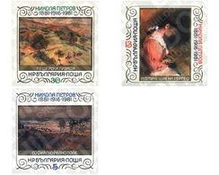 Ref. 118398 * MNH * - BULGARIA. 1982. CENTENARIO DEL NACIMIENTO DE PABLO PICASSO. PINTURAS - Textile