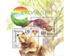 Ref. 197692 * MNH * - BULGARIA. 2006. FAUNA . FAUNA - Environment & Climate Protection