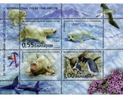 Ref. 226107 * MNH * - BULGARIA. 2008. INTERNATIONAL POLAR YEAR 2007-2008 . AÑO POLAR INTERNACIONAL 2007-2008 - Neufs