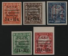 Russia / Sowjetunion 1924 - Mi-Nr. 262-266 X ** - MNH - Lenigrad Fluthilfe - Neufs