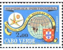 Ref. 298410 * MNH * - CAPE VERDE. 1958. BRUXELLES EXHIBITION . EXPOSICION DE BRUSELAS - Kap Verde