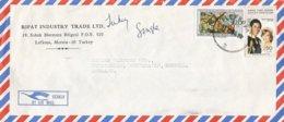 Cyprus 1984 Lefkosa Painting Royal Wedding Princess Diana Charles Cover - Cartas