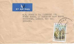 Cyprus Turkish 1975 Lefkosa Lala Mustafapasa Mosque Islam Cover - Islam