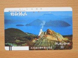 Japon Japan Free Front Bar, Balken Phonecard / 110-10218 / Landscape - Paysages