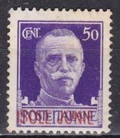 Isole Jonie, 1941 - 50c Soprastampato - Nr.6 MNH** - Isole Jonie