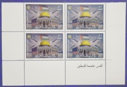 ALGERIE ALGERIA 2019 BLOCK OF 4 - AL QUDS JERUSALEM PALESTINIAN PALESTINE CAPITAL DOVES MOSQUE - ARAB JOINT ISSUE - MNH - Emissions Communes