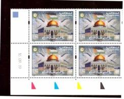 Maroc. Coin Daté De 4 Timbres De 2019. Al Qods - Capitale De La Palestine. - Marruecos (1956-...)