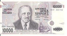 GRECE 10000 DRACHMAES 1995 VF+ P 206 - Griechenland