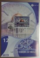 ALGERIE ALGERIA 2019 - FLYER FOLDER - AL QUDS JERUSALEM PALESTINIAN PALESTINE CAPITAL DOVES MOSQUE - ARAB JOINT ISSUE - Islam