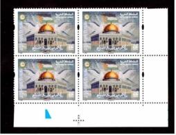 Maroc. Coin  De 4 Timbres De 2019. Al Qods - Capitale De La Palestine. - Marruecos (1956-...)