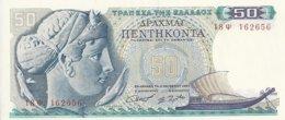 GRECE 50 DRACHMAI 1964 UNC P 195 - Greece