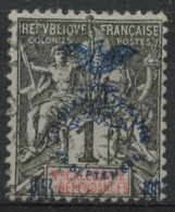 Nouvelle Caledonie (1903) N 67 (o) - Usados