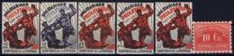 Spian : Solidaridad Proletaria  CNT UGT Santiago De La Espada - Spanish Civil War Labels