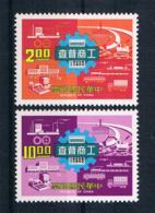 Taiwan 1977 Mi.Nr. 1176/77 ** - 1945-... Republic Of China