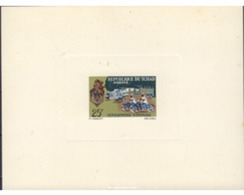 Ref. 173802 * MNH * - CHAD. 1965. NATIONAL GENDARMERIE . GENDARMERIA NACIONAL - Motorfietsen