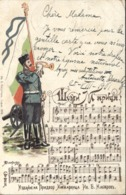 CPA Bulgarie Drapeau Et Hymne National Soldat YT 32 CAD Bureau Ambulant 12 VIII 1901 Transit Monaco - Bulgarie
