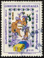 Pays : 208 (Guatémala : République)  Yvert Et Tellier N° :   417 (o) - Guatemala