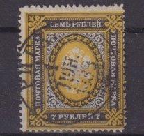 RUSSIE : N° 37 . OBL . B . 1883/85 . ( CATALOGUE YVERT ) . - Gebruikt