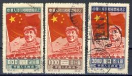 P.R.C. 1950 - Fondation Of PRC - 3 Value Used - ORIGINAL PRINT - 2 Images - 1949 - ... República Popular