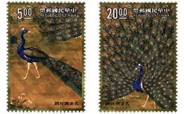 Ref. 31244 * MNH * - FORMOSA. 1991. PAINTINGS FROM ANCIENT CHINE . PINTURAS DE LA CHINA ANTIGUA - Ungebraucht
