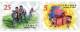 Ref. 75474 * MNH * - FORMOSA. 1999. FIESTAS DE LOS PADRES - 1945-... Republik China