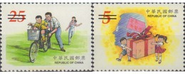 Ref. 593778 * MNH * - FORMOSA. 1999. FIESTAS DE LOS PADRES - 1945-... Republic Of China