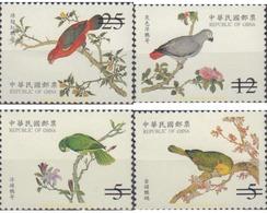 Ref. 593779 * MNH * - FORMOSA. 1999. BIRDS PAINTINGS . PINTURAS DE PAJAROS - 1945-... Republik China