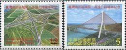 Ref. 575726 * MNH * - FORMOSA. 2000. INAUGURATION OF THE SECOND ROAD OF THE SOUTH . INAUGURACION DE LA SEGUNDA CARRETERA - 1945-... Republic Of China