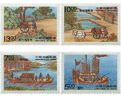 Ref. 53252 * MNH * - FORMOSA. 1998. ANTIGUOS MEDIOS DE TRANSPORTES POSTALES - 1945-... Republik China