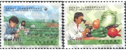 Ref. 180092 * MNH * - FORMOSA. 1993. AGRICULTURE . AGRICULTURA - 1945-... Republik China