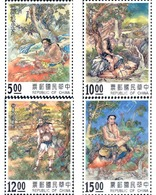 Ref. 183732 * MNH * - FORMOSA. 1994. MYTHS AND LEGENDS . MITOS Y LEYENDAS - 1945-... Republik China