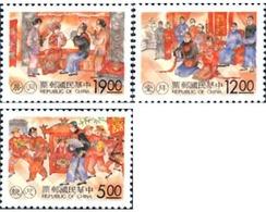 Ref. 184051 * MNH * - FORMOSA. 1996. CEREMONIAS TRADICIONALES - 1945-... Republik China